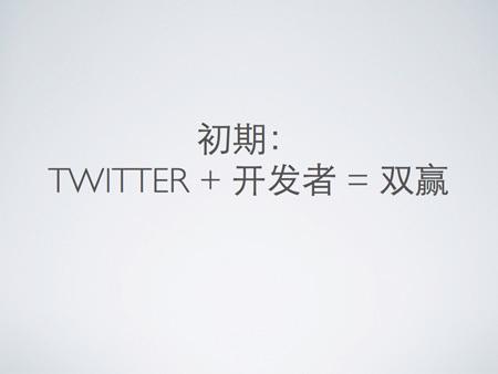 Twitter.001.jpg