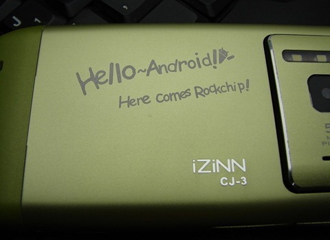 Hello Android !