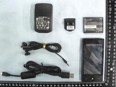 Asus-E600-accessories