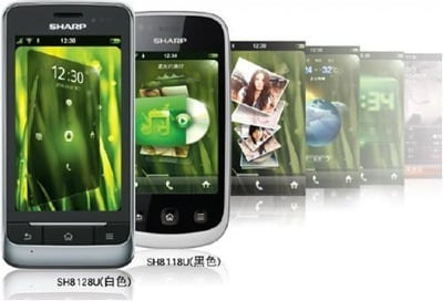 sharp-releases-its-first-tapas-os-handsets-for-china_1.jpg