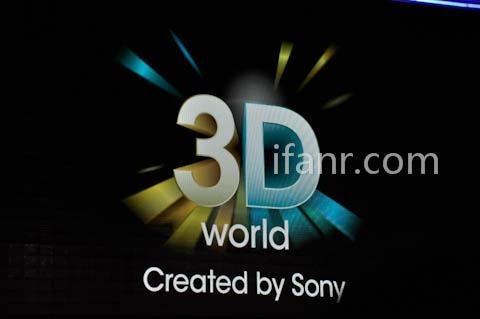 Sony 3D World