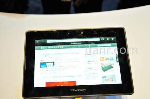 Playbook CES 2