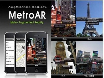 metro-ar-pro-helps-you-find-the-closest-metro-or-subway