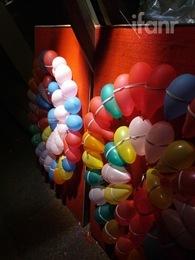 Balloons GN
