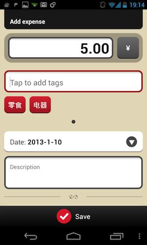 Screenshot_2013-01-10-19-14-15