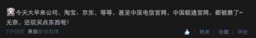 Snip20130320_5