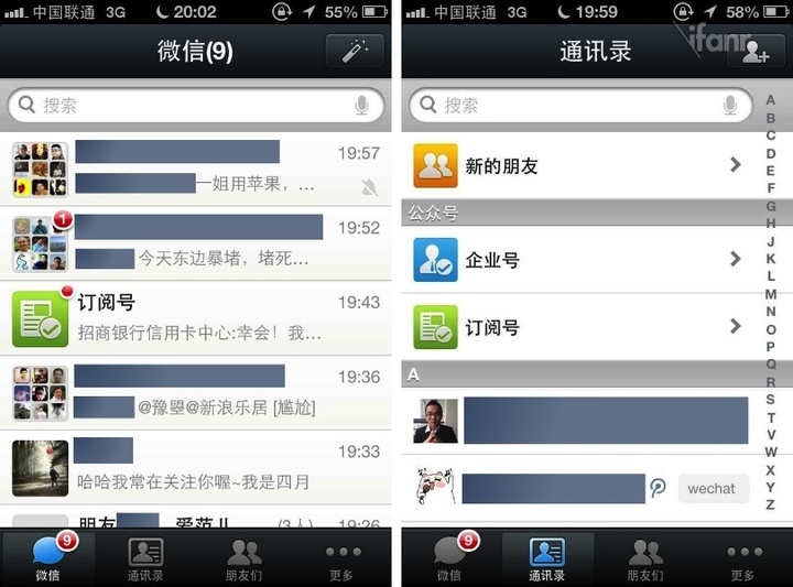 wechat v5 by ifanr 1