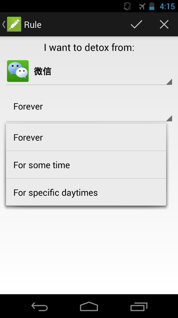Screenshot_2013-07-12-16-15-05