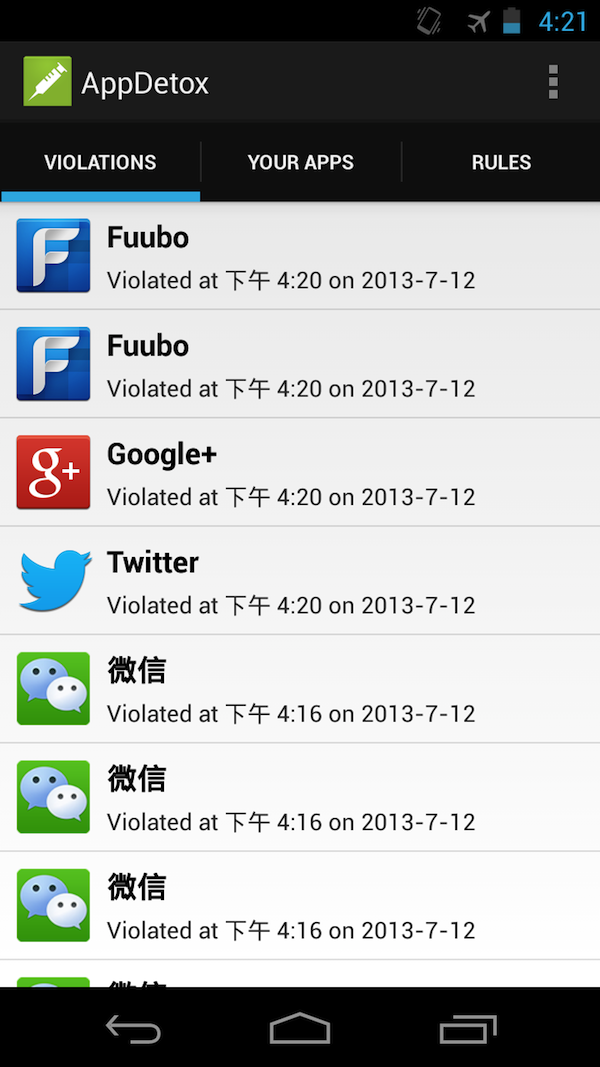 Screenshot_2013-07-12-16-21-06
