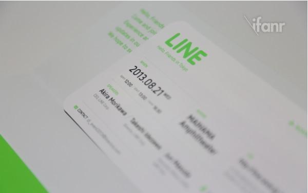 line tokyo conference 2013