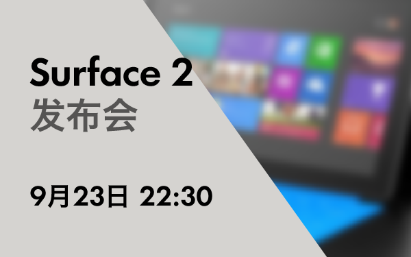surface2_600(1)