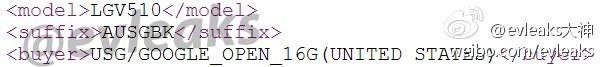 bf04acb2gw1ebeklhgfczj20go01v74i