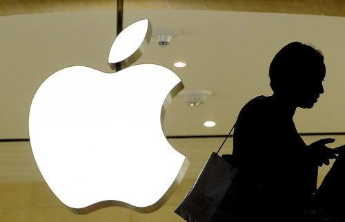 apple-e-book