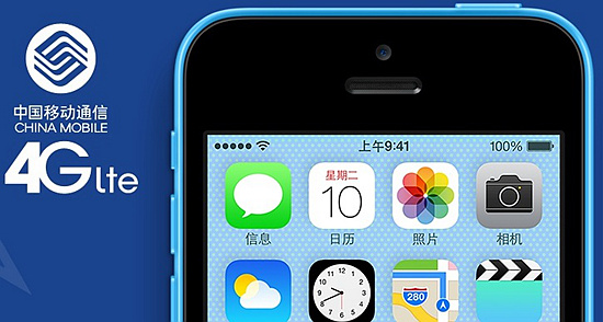 iPhone-5C-on-China-Mobile-4G