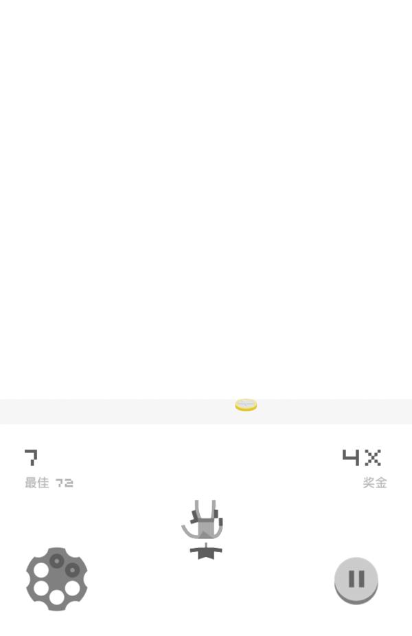 Screenshot_2014-07-25-16-56-18