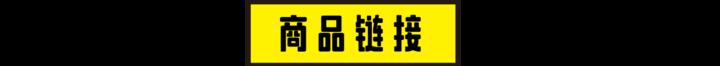 black&yellow-11