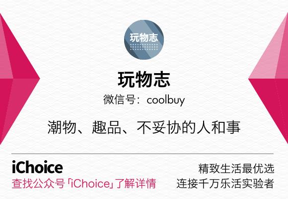 iChoice-cb