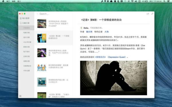 screen800x500 (1)_
