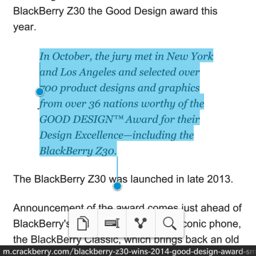 BlackBerry-Classic-Text-Selection-Highlight-Screenshot