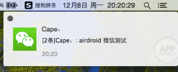 airdroid_pic0