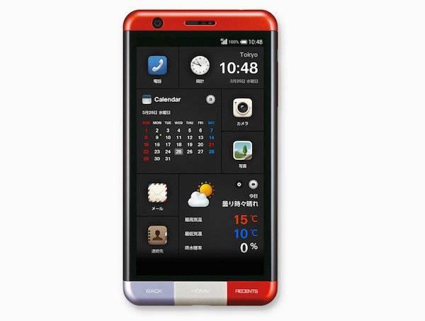 A03-au-by-KDDI-phone-designboom02