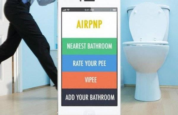 airpnp-iphone-ios