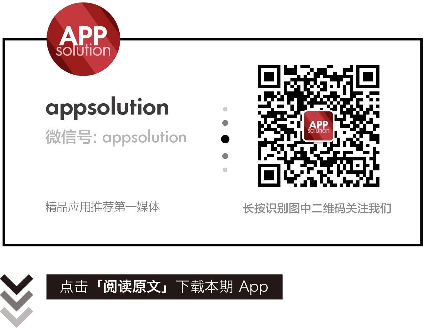 appso-banner