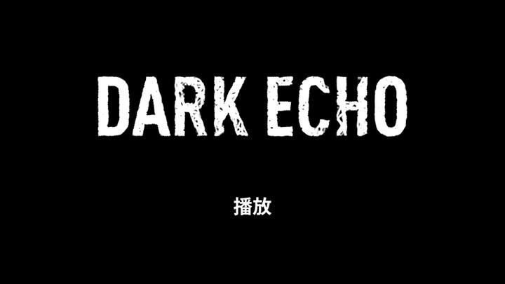 darkecho_1_w800