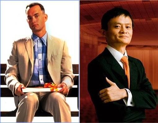 Alibaba-Jack-Ma-and-Forrest-Gump