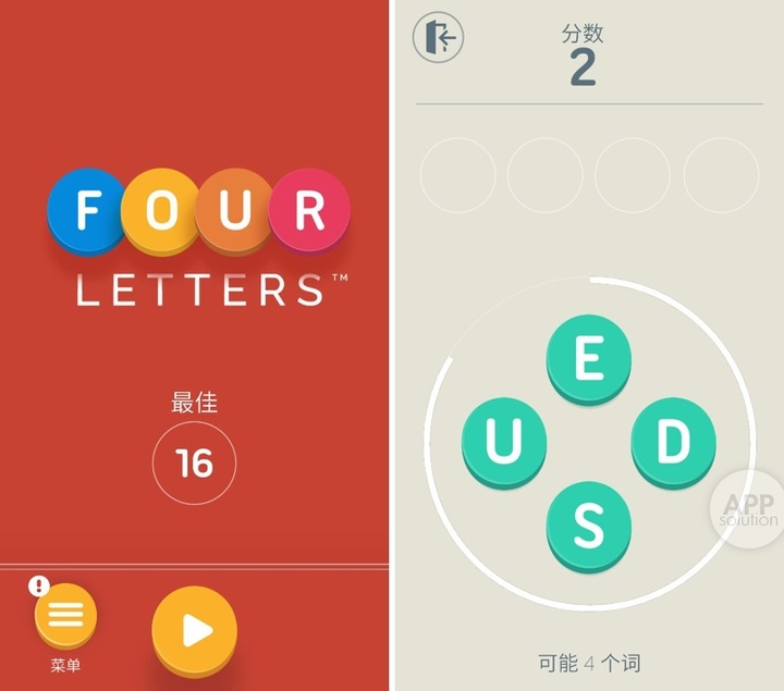FourLetters-1