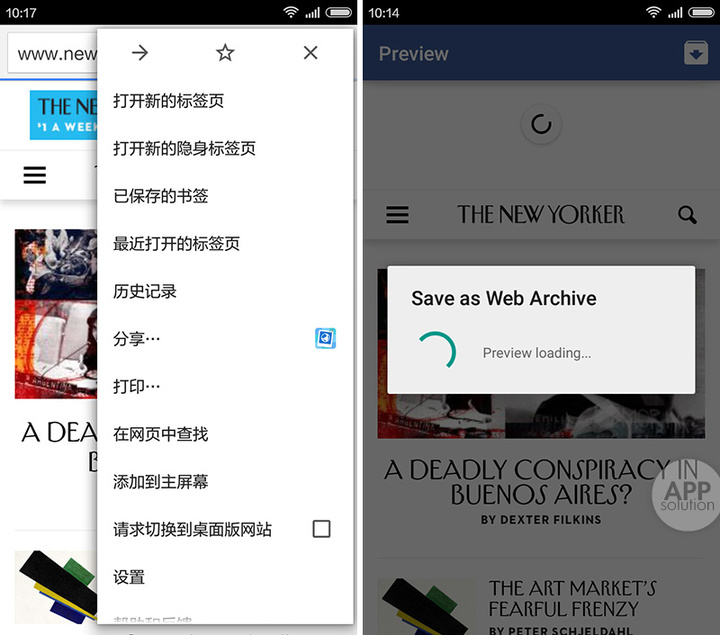 save-as-web-archive-2