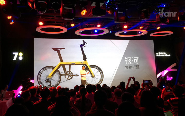 zhangxiangdong 700Bike Galaxy