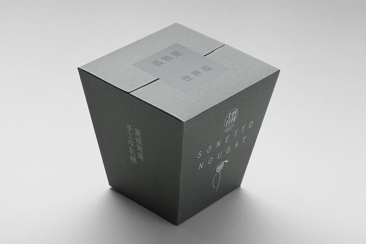 牛轧糖_盒子_夏威夷果_02.psd