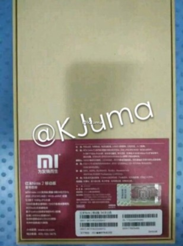 Box-that-the-Xiaomi-Redmi-Note-2-will-be-sold-in.jpg