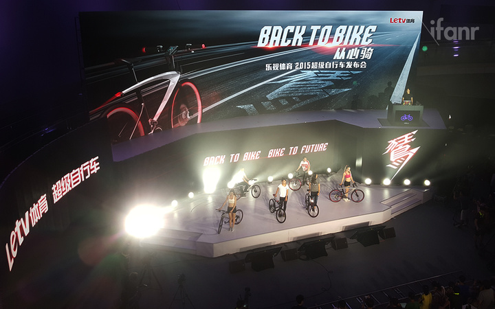 letv sports Back to bike bike to future