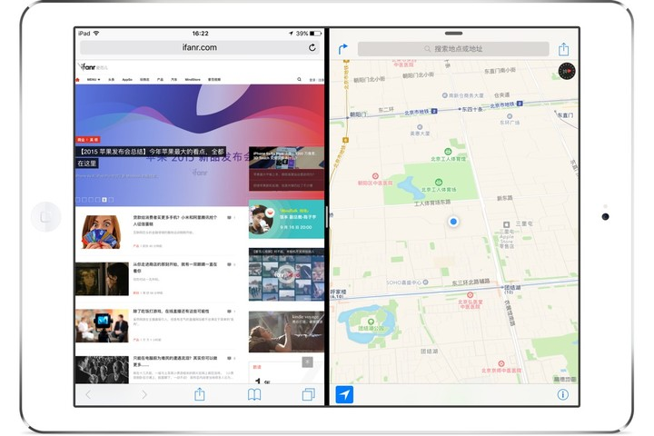 iOS9-SplitView