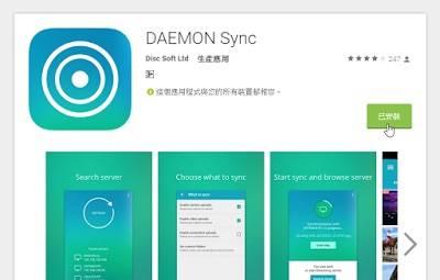 Daemon Sync-01
