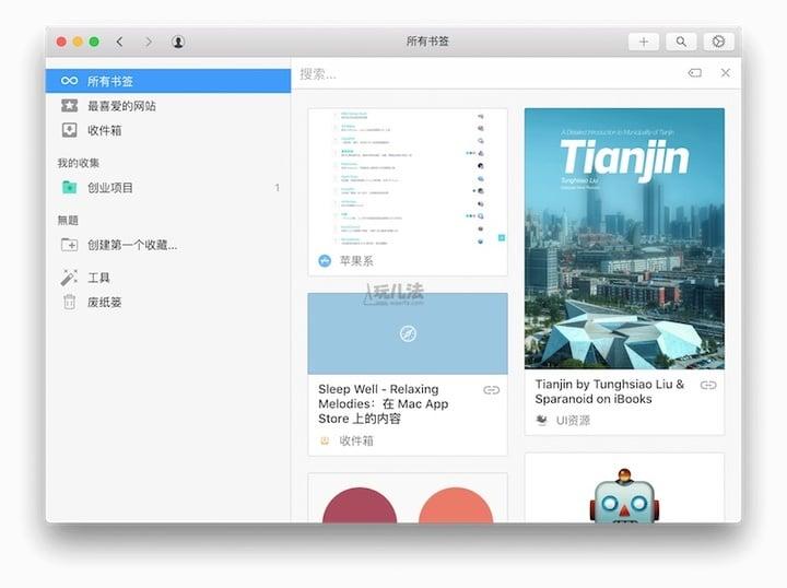 raindrop mac client