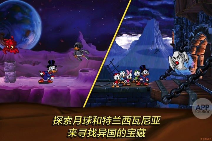 DuckTales: Remastered 游戏截屏