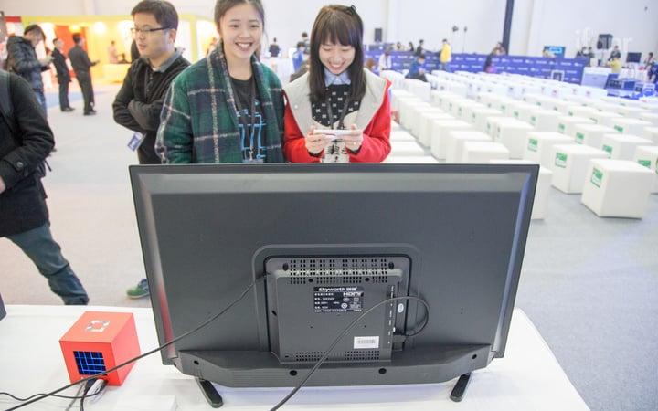 Tencent miniStation Tiangang Lando Lenovo Skyworth-8