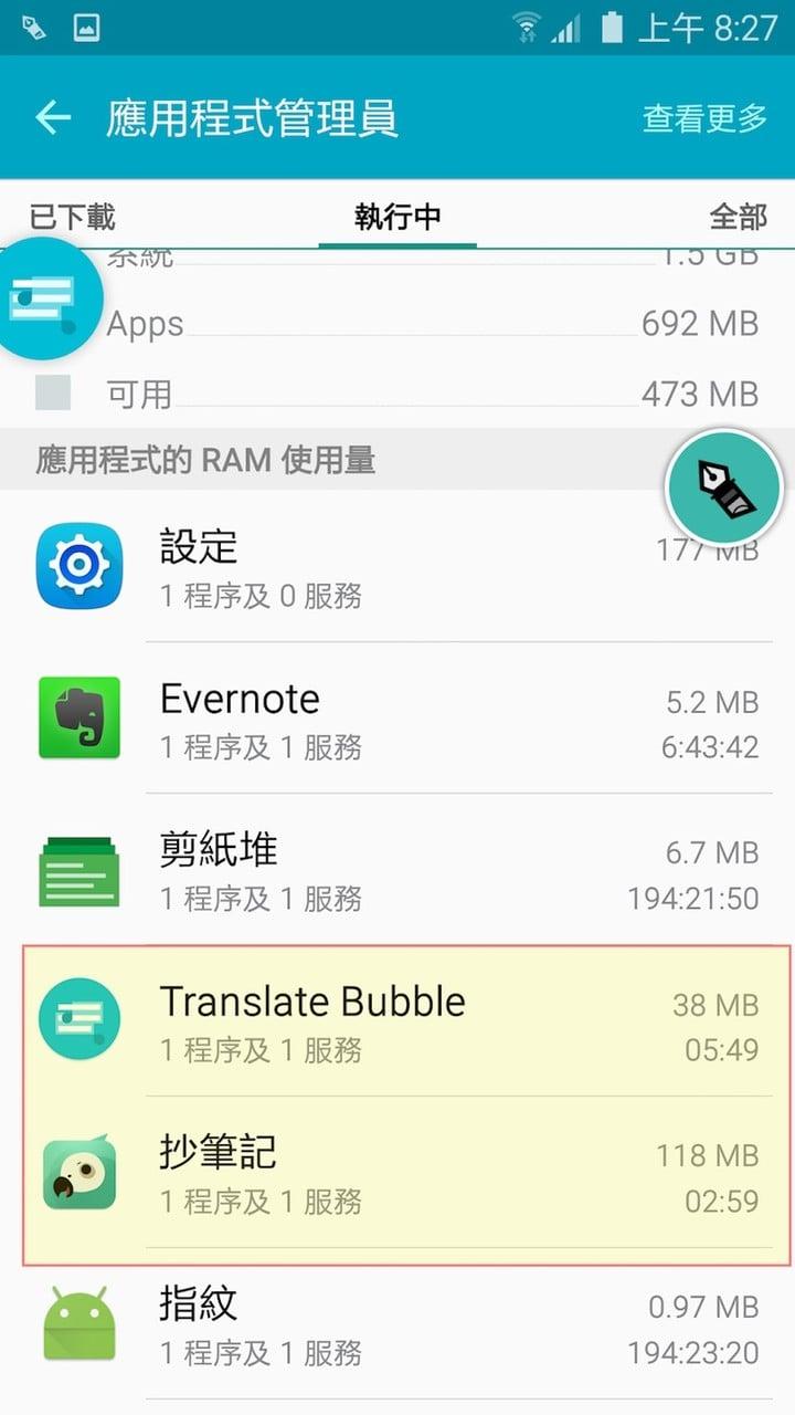 Translate Bubble-13