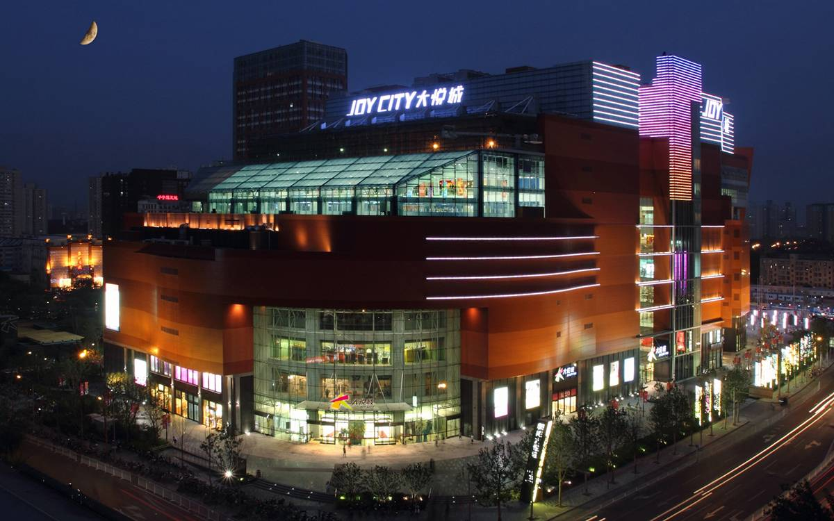 chaoyang joy city