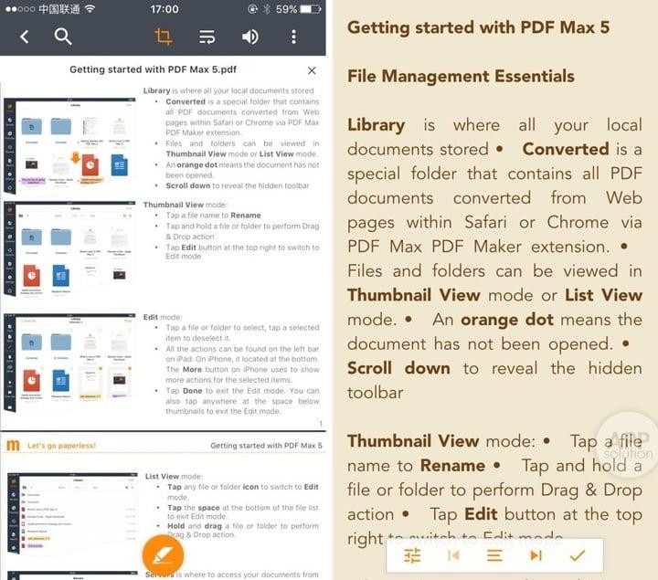 PDF Max 5 Pro1