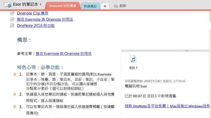onenote-04