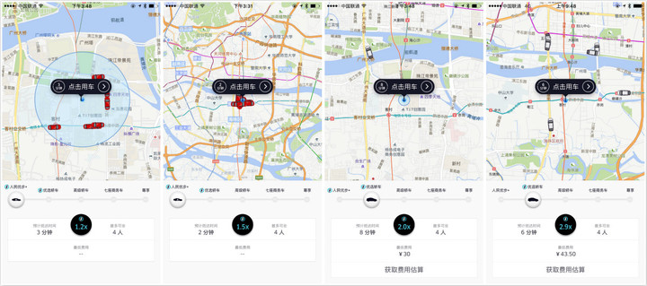 uber-screenshot