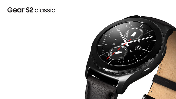 Simple_GearS2_classic_1920