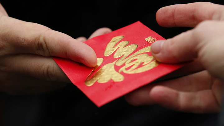red-envelope