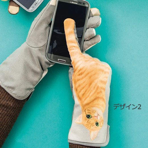 wagging-cat-tail-smartphone-gloves-felissimo-5