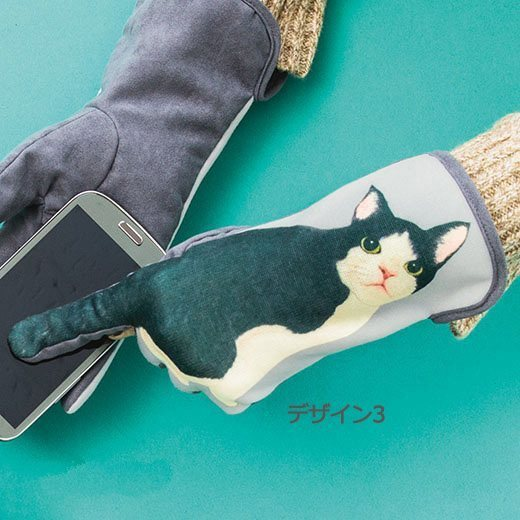 wagging-cat-tail-smartphone-gloves-felissimo-6