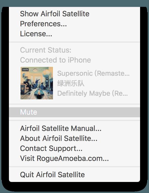 Airfoil 5 Satellite